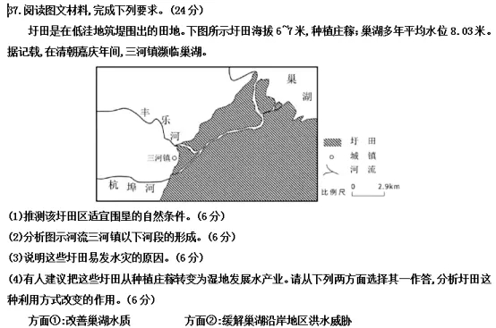 文综地理,我们好像在哪儿见过_――一机一中高考文综地理独家解析